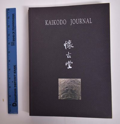 Kaikodo, 1998. Softbound. VG. May have slight bump at spine.. Gray wraps, silver lettering. 265 pp. ...