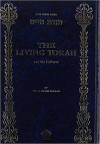 The Living Torah: The Book of Leviticus/Vayikra