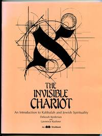 The Invisible Chariot: An Introduction to Kabbalah and Jewish Spirituality