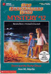 image of Dawn and the Surfer Ghost (The Baby-Sitters Club series - Mystery #12)