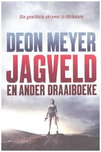 image of JAGVELD