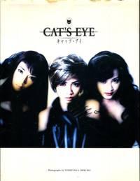 Cat's Eye by Yoshitaka Ohkubo