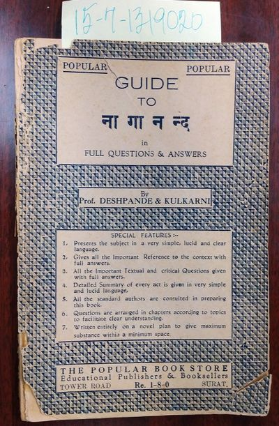 Surat: The Popular Book Store, Educational Publishers, n.d.. Softcover. Booklet ; pp 112; Fair/paper...