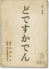 Dodes'ka-Den [Dodeskaden] [Clickety-Clack] (Original screenplay for the 1970 film)