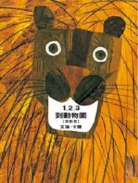 1 2 3 to the Zoo Chinese and English Edition