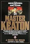 MASTERキートン 18 [Masutā Kīton 18] (Master Keaton, #18)