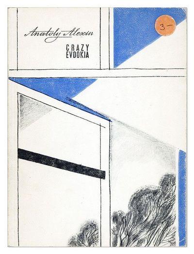 Moscow: Progress Publishers, . First English Language Edition. Octavo (21.5cm.); original white pict...