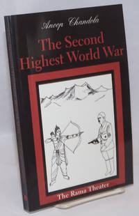 The second highest world war: the Rama theater