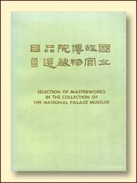 Selection of Masterworks in the National Palace Museum (Taiwan)