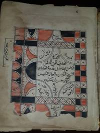 image of Rare poetry Diwan of an Alawite (Nusayri) prince