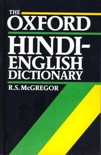 image of The Oxford Hindi-English Dictionary