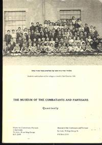 Publications of the Museum of the Combatants and Partisans. No. 51, 1984