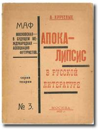 [ Title in Russian:]  APOKALIPSIS V RUSSKOI LITERATURE [Apocalypse in Russian Literature]