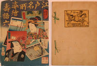 Trade Catalog of 500 Japanese Matchbox labels