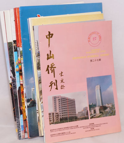 Zhongshan: Zhongshan qiao kan she wei yuan hui 中山侨刊社委员会, 201...