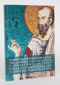 image of The Apostle Paul in Greece