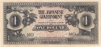 image of A Fresh Uncirculated Malaya Japanese Occupation One Dollar Bank Note