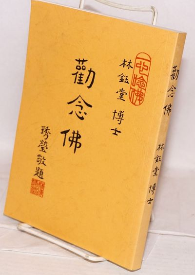Taipei: Dingxin wenju yinshua youxian gongsi, 1994. 300 p., 7 plates of color photos, softcover. Fou...