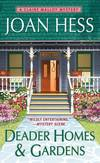image of Deader Homes and Gardens: A Claire Malloy Mystery (Claire Malloy Mysteries (Paperback))