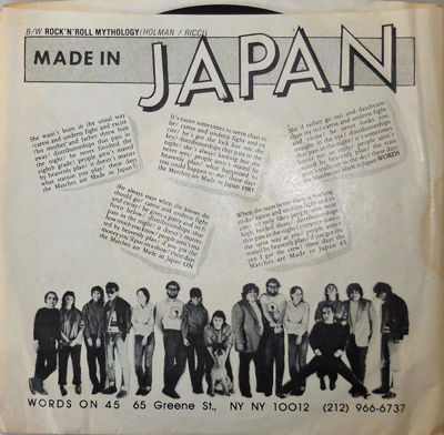New York: Words On 45, 1981. First edition. Record LP. Very Good. 45 RPM record. Music by Vito Ricci...