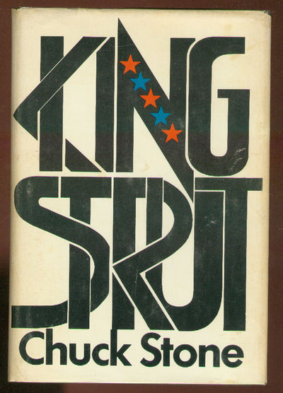 New York: Bobbs Merrill, 1970. Hardcover. Near Fine/Very Good. First edition. Light foxing to the en...