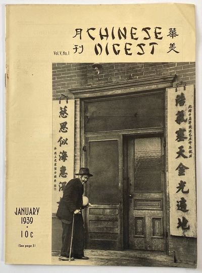 San Francisco: Chinese Digest, 1939. 19p., staplebound wraps, 8x11 inches, corner crease at upper ri...