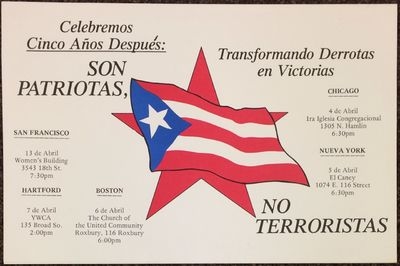 : n.pub, 1985. poster featuring a red star overlaid with the Puerto Rican flag; slogan