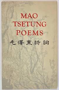 Poems [bilingual edition]