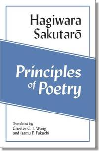 Principles of Poetry