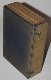 Collection of Nishikie on History, Geography, and Customs [Rekishi chiri fuzoku Nishikie bunko] (5 volumes)
