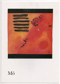 Mô (Catalogue to Accompany the Exhibition on December 8th-22nd 1993 at Julian Hartnoll's Gallery)