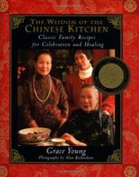 image of The Wisdom of the Chinese Kitchen