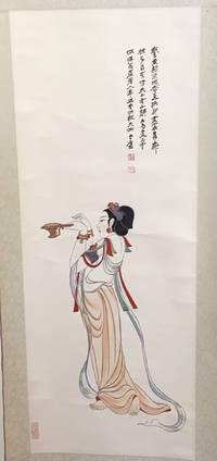 image of Fang Dunhuang xiang gong nu tu zhou  仿敦煌香供女圖軸 [scroll]