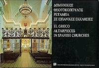 EL GRECO: Altarpieces in Spanish Churches = Domenikos Theotokopoulos: Retabl se hispanikes ecclesies