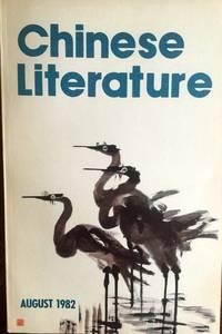 Chinese Literature August 1982