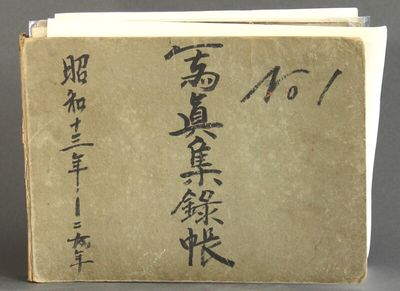 [Japan, 1940. Oblong photo album, 133 photographs on 62 pages, in addition to 8 loose 11.5 x 9.25