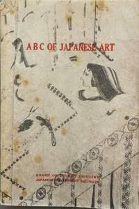 ABC of Japanese Art