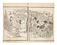 From labels on upper covers: Wakayagi zoshi [Stories of Youthful Vitality]