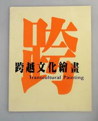 Transcultural Painting