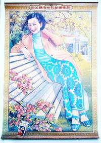 Chinese / Shanghai Replica Red Lion Cigarette Advertising Poster Featuring Young Lovely in Blue Dress on Bench