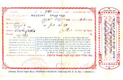 Jerusalem : United Aged Home , 1925. First Edition. Letter. Very good. Two sided form printed in Eng...
