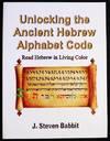 Unlocking the Ancient Hebrew Alphabet Code: Hebrew in Living Color