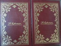 image of Writings; TWO VOLUME SET