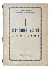 Tserkovnyi ustrii v Ukraini (Church Structure in Ukraine)