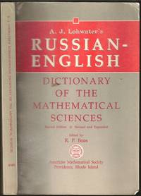 image of A.J. Lohwater's Russian-English Dictionary of the Mathematical Sciences