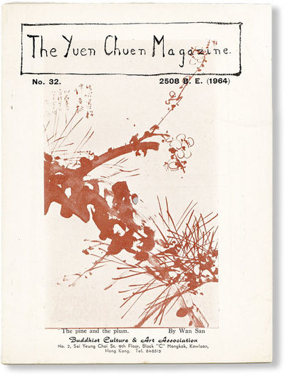 Hong Kong: Buddhist Culture & Art Association, 1964. First Edition. Octavo (21cm.); publisher's whit...