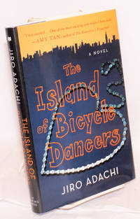 image of The Island of Bicycle Dancers a novel