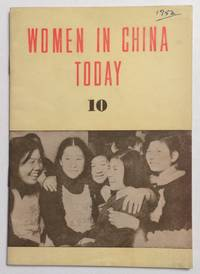 image of Women in China today. No 10