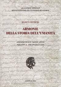 image of Armonie della Storia dell' Umanita