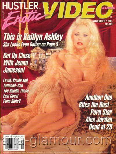 Hustler erotic video guide may 1995